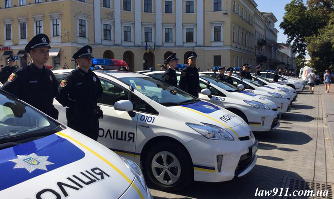 Полицейские Toyota Prius