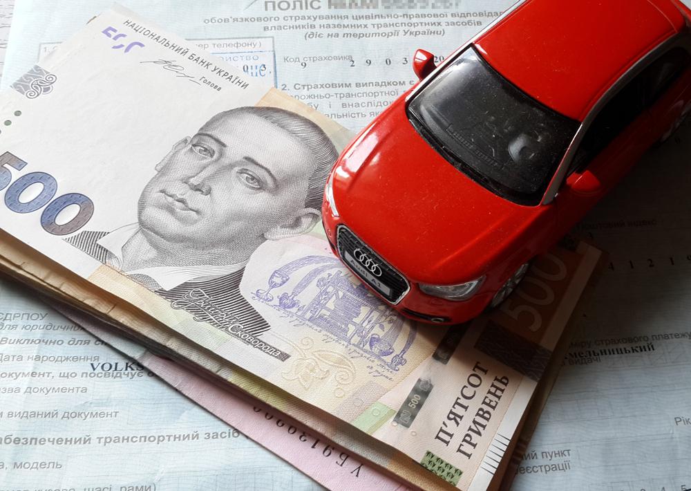 Збільшення лімітів виплат по автоцивілці