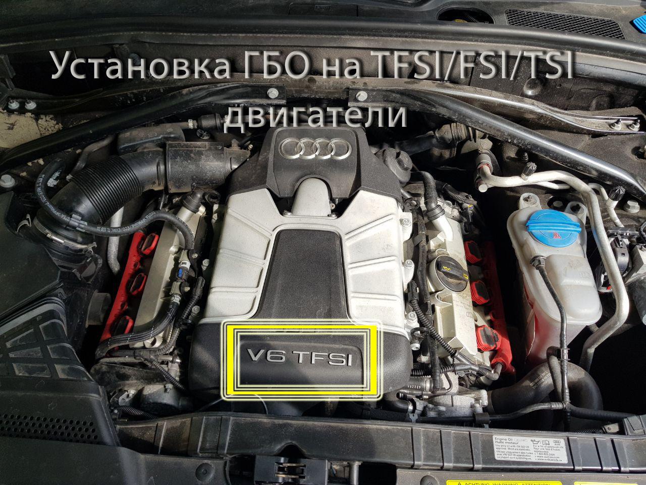 Установка ГБО на двигатели с непосредственным впрыском