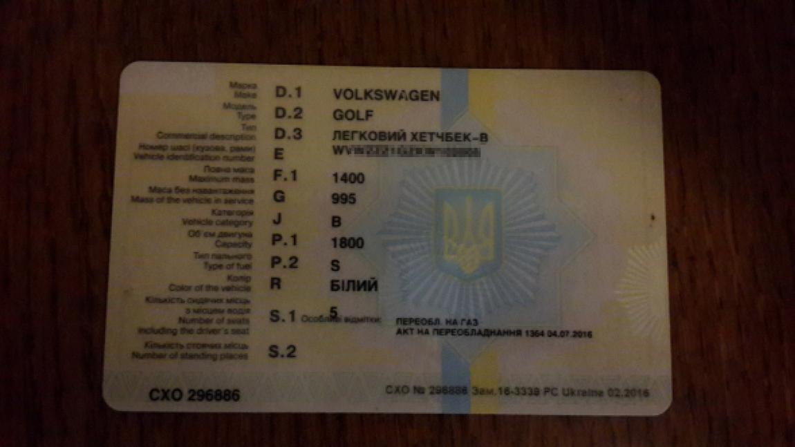 Технический паспорт с особыми примечаниями
