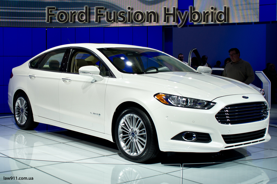 Витрата палива Ford Fusion Hybrid