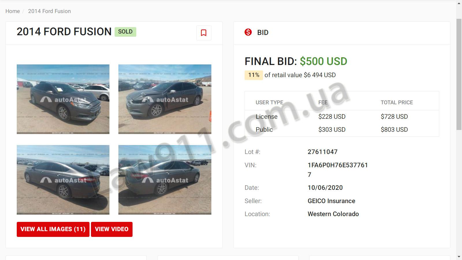 ford fusion 500$ из США