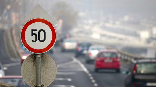 В Україні з вересня 2018р. вступають в дію нові правила дорожнього руху та підвищення штрафів