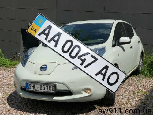 Растаможить электро автомобиль