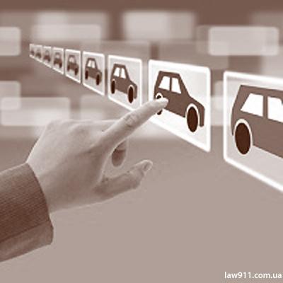 Онлайн-сервис проверки автомобилей