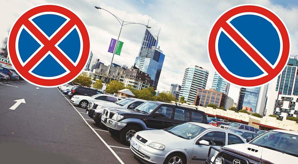 Дорожный знак стоянки и остановки