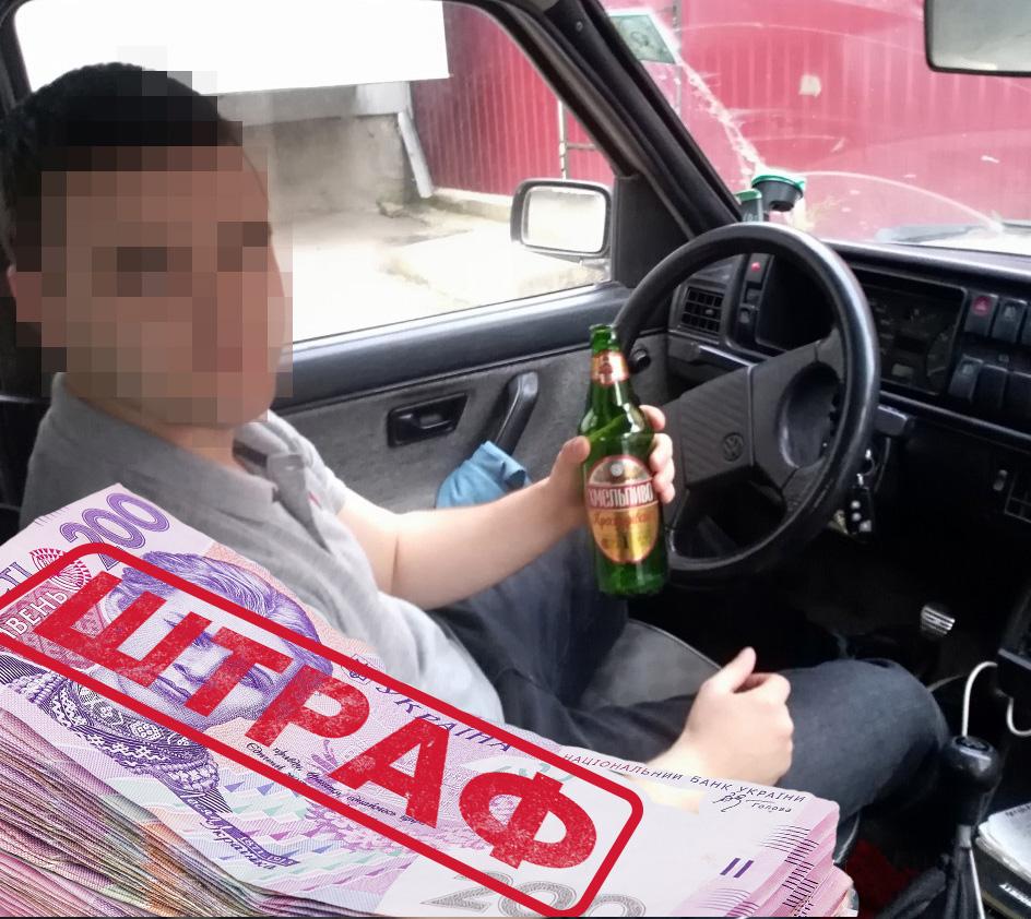Наказание за вождение в нетрезвом виде