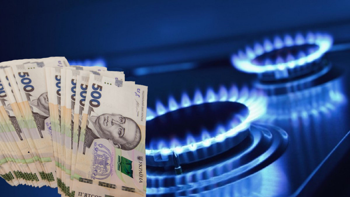 Тарифы на газ в Украине