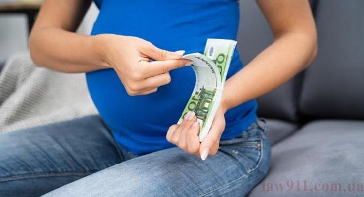 Декретные выплаты в Украине