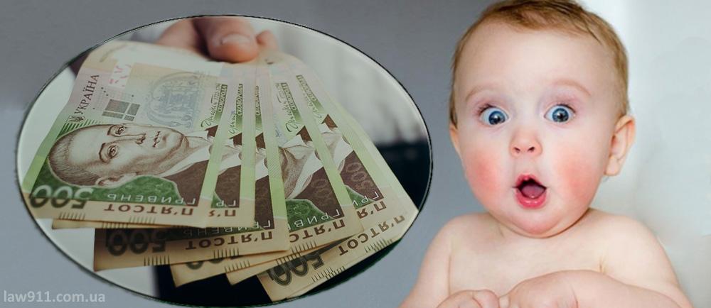 Выплаты на ребенка в 2021